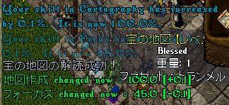 WS000656_20140419192544ad3.jpg
