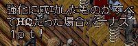 WS000761_20140512031213677.jpg