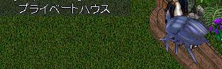 WS000799_201405160148000a0.jpg