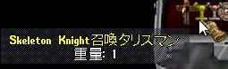 WS000805_20140526213403e94.jpg