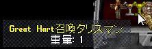 WS000806_20140526213404ba9.jpg