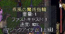 WS000862.jpg