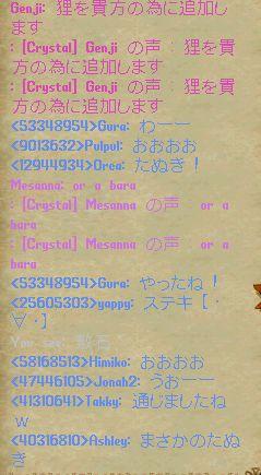 WS001078_20140619034412d65.jpg