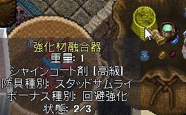 WS001258_20140622124354d04.jpg