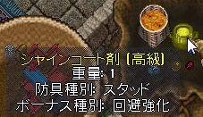 WS001259_201406221243553bd.jpg