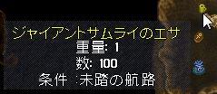 WS001267_2014062212193203d.jpg