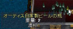 WS001291.jpg