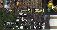 WS001294_20140622161441e29.jpg