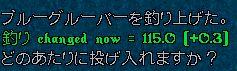 WS001316_201406281736167dc.jpg