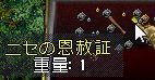 WS001377_20140701183406a6e.jpg
