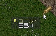 WS001384_201407032123172f3.jpg