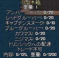 WS001386_20140703211819d5b.jpg
