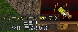 WS001441_2014070818381650e.jpg