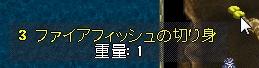 WS001537_20140725210745a57.jpg