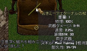 WS001586_20140821180838ab2.jpg