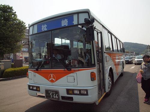 P8156284.jpg