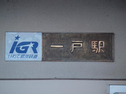 PC284561.jpg