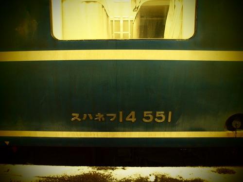 PC284685.jpg