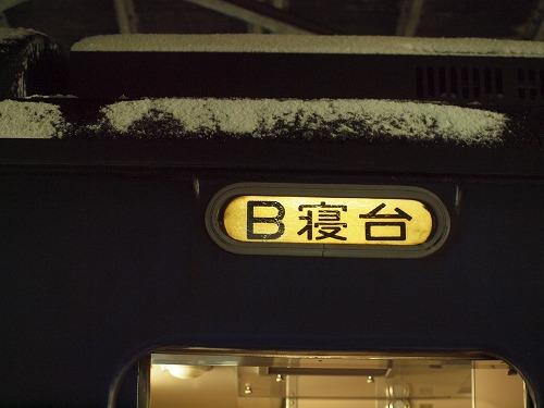 PC284694.jpg