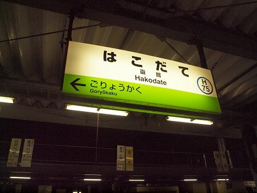PC294706.jpg