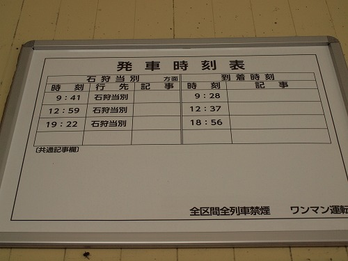 PC294792.jpg