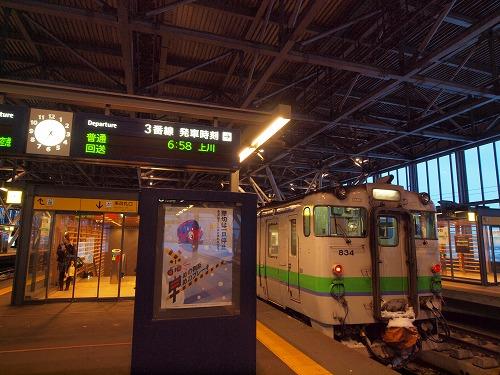 PC305054.jpg
