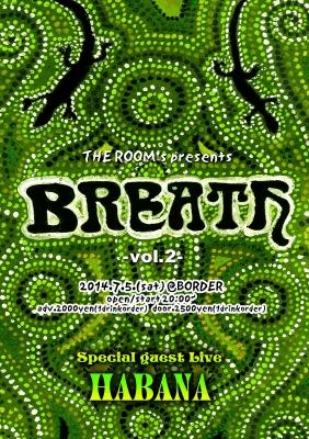20140705_BREATH_01