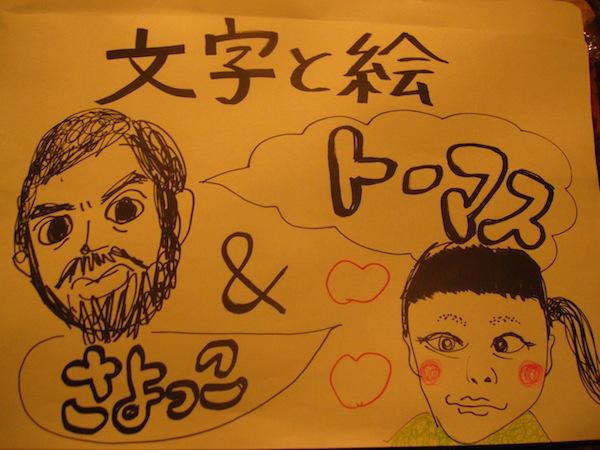 0402hirosimaburogu17.jpg