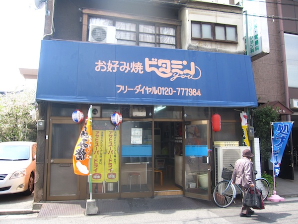 0402hirosimaburogu38.jpg