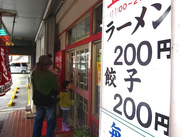 404hukuokaburogu14.jpg