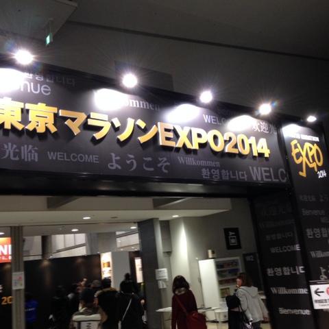 EXPO (6)
