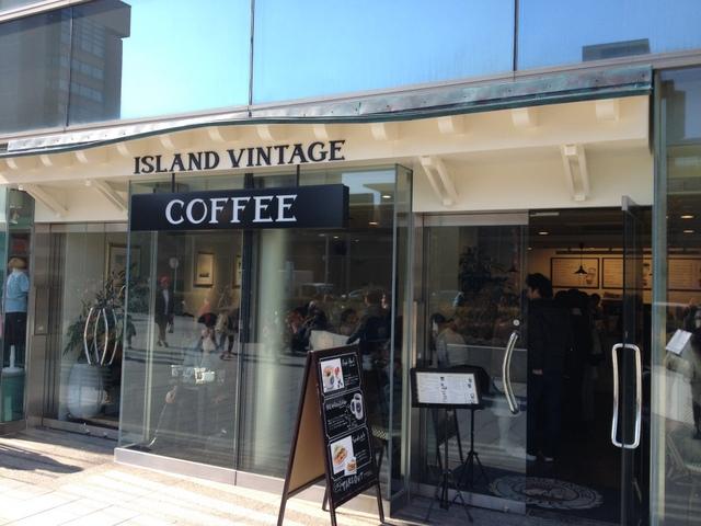 Island Vitage Coffee (4)