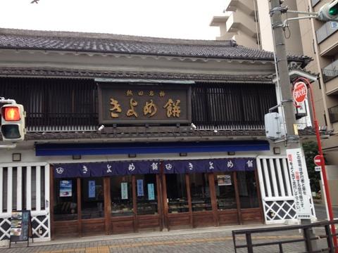熱田神宮2014 (1)
