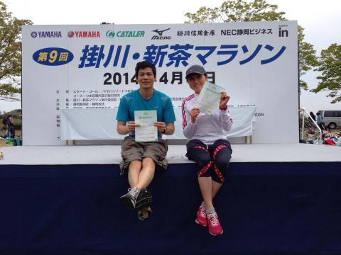 kakegawa2_convert_20140414191711.jpg