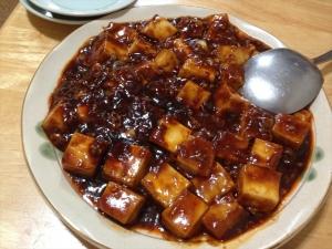 天福 麻婆豆腐
