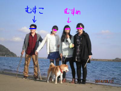 snap_tikagenoko414_20143322832.jpg