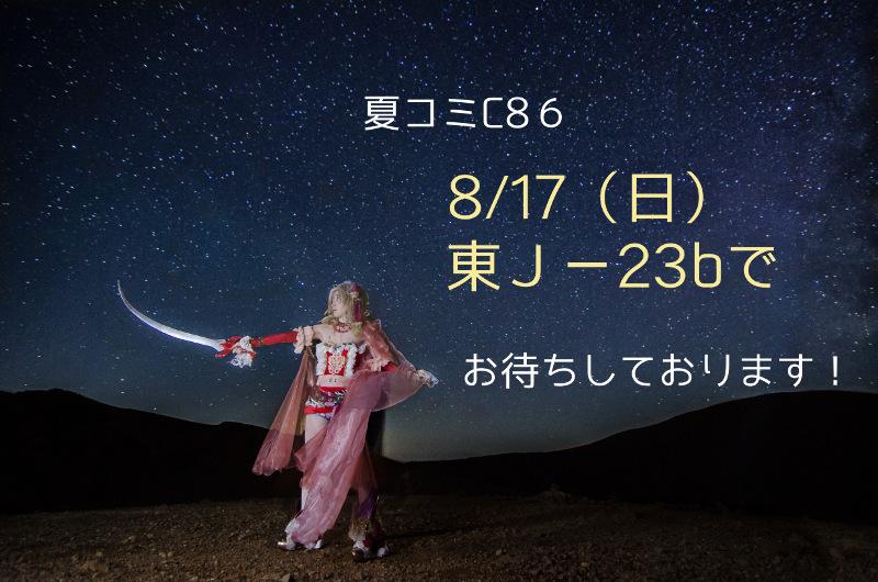 DSC_42321.jpg