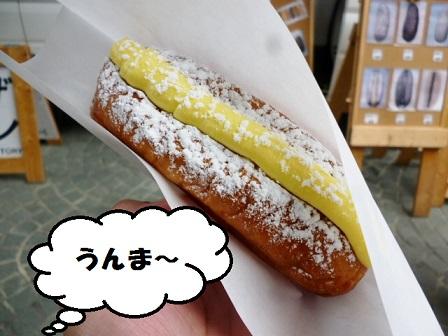 揚げパン カスタード