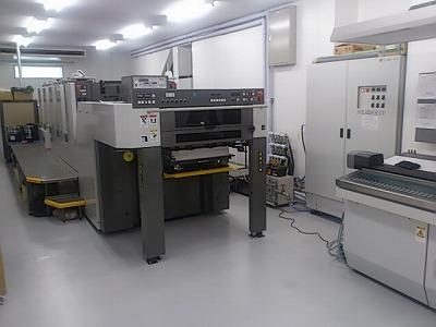 LS-526(H-UV)