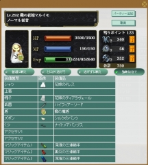 WS001148.jpg