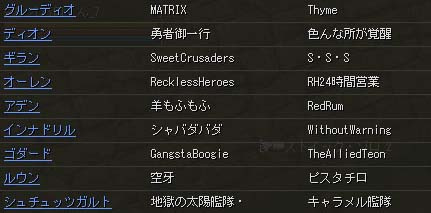 Blog137_2055.jpg