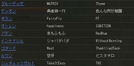 Blog137_2140.jpg