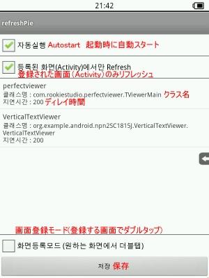 RefreshPie001.jpg