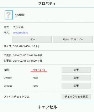 RefreshPie011.jpg