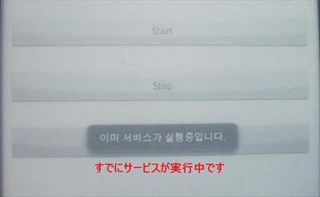 service_start2.jpg