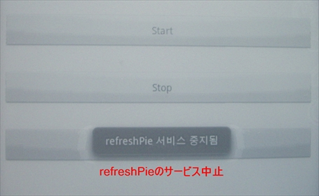 service_stop.jpg