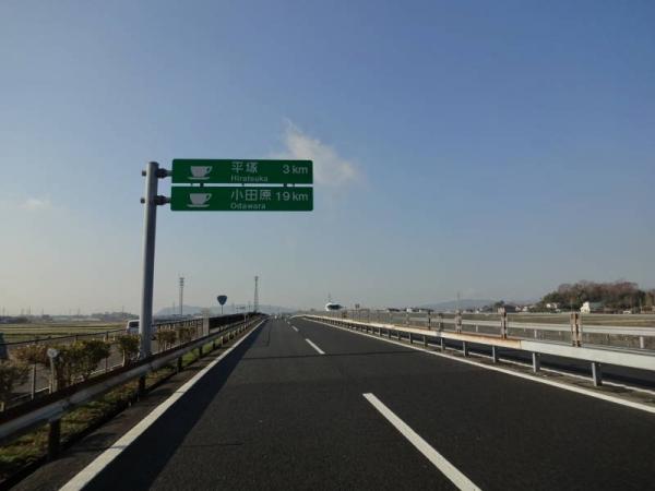 2014-03-21 湯河原 003