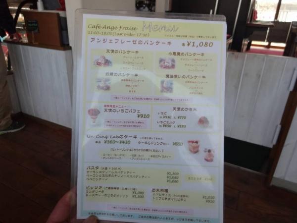 2014-04-13 栃木 054