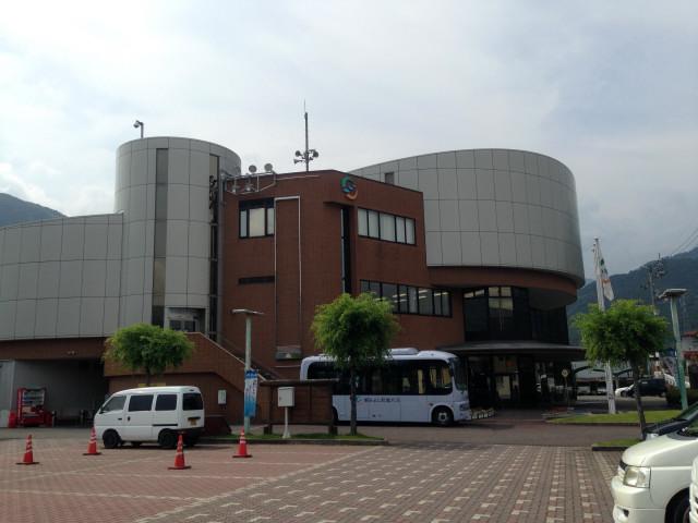 三芳 町 役場