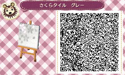 HNI_0027_20140326145529cc9.jpg
